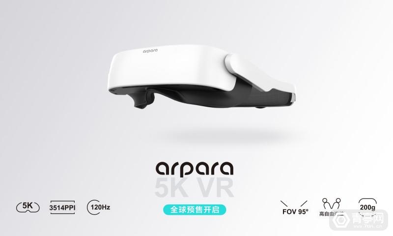 arpara-官方海报-1