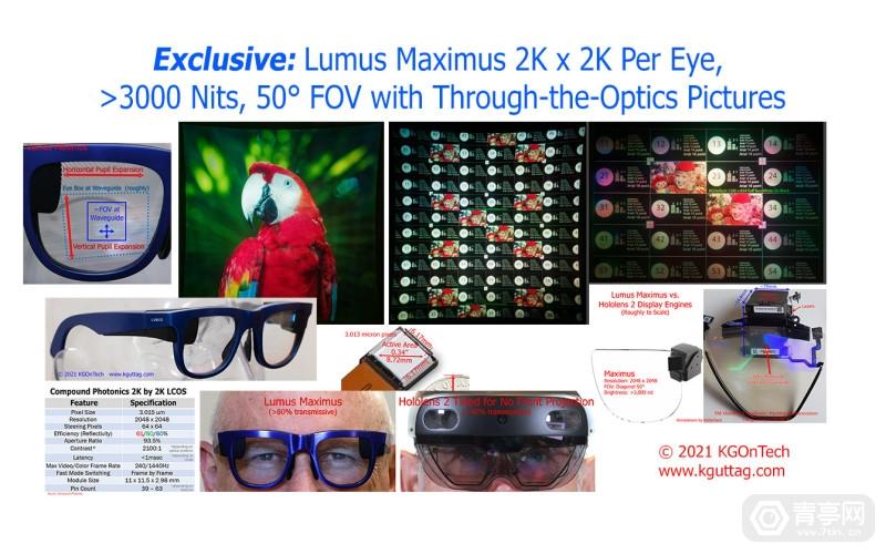 Feature-Lumus-Maximus-002