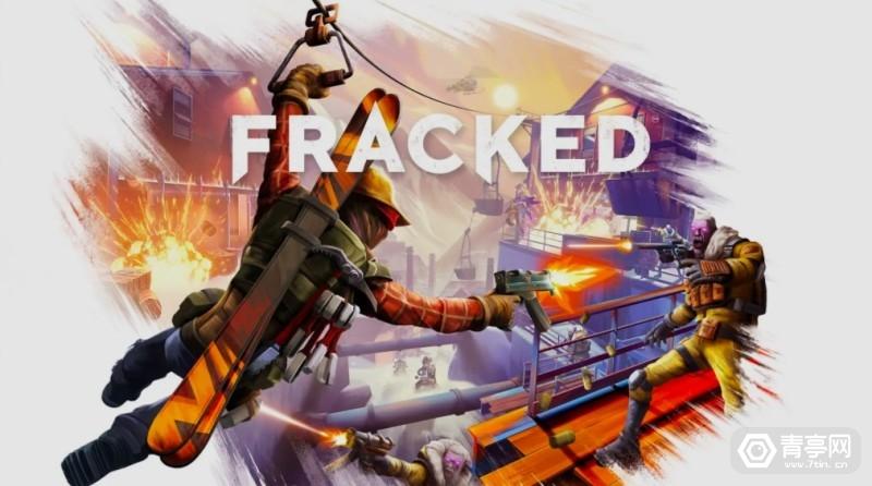 FrackedPSVRShowcase