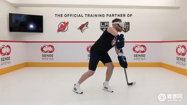 sense-arena-vr-hockey-training-simulation-2-768x432