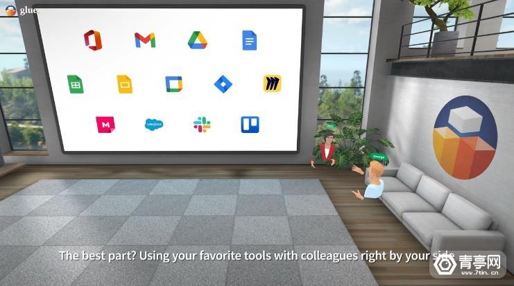 VR协作平台Glue支持微软Office 365和谷歌Workspace
