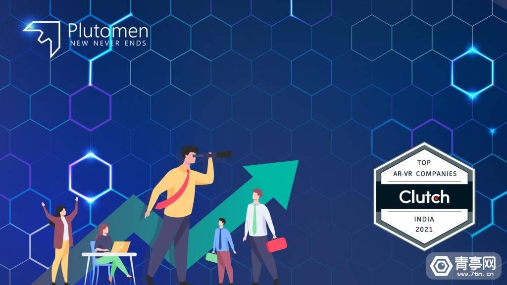 印度AR/VR解决方案商Plutomen获30万美元融资
