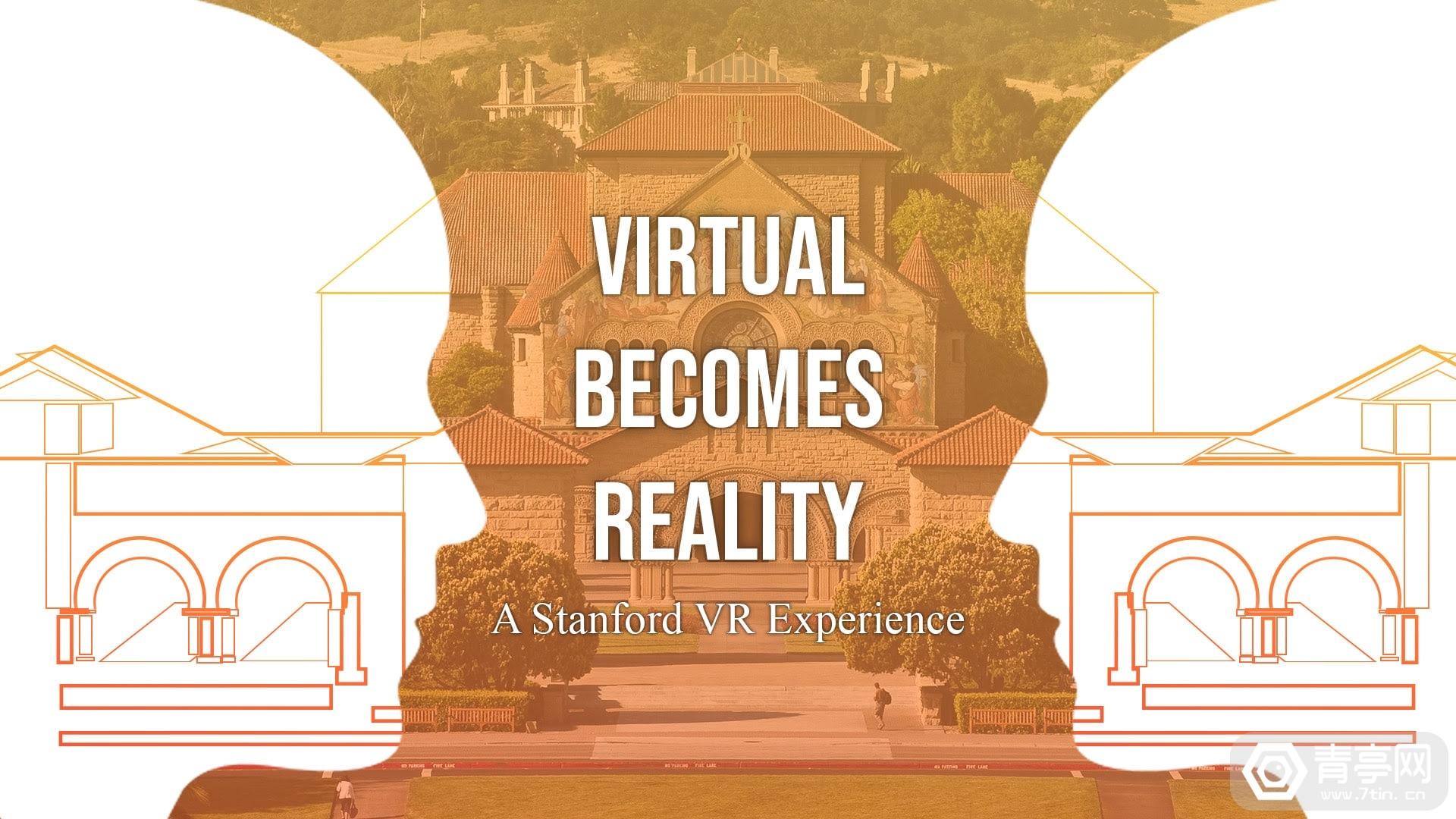 扎克伯格曾参观,斯坦福人机交互实验室推出免费VR参观应用