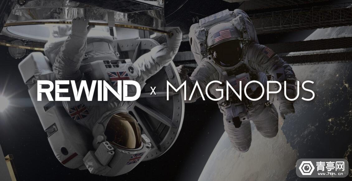 数字内容开发公司Magnopus收购AR/VR工作室REWIND