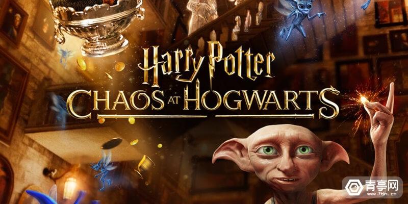 《哈利波特:混乱的霍格沃的》、《哈利波特:巫师起飞》ChaosAtHogwarts_1