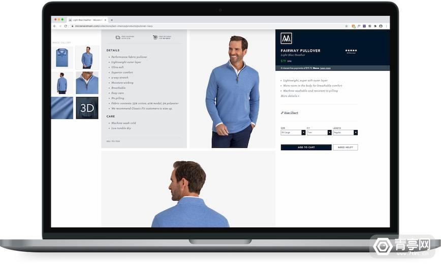 Gap收购3D虚拟试穿方案商Drapr,帮助线上消费者寻找合适尺寸