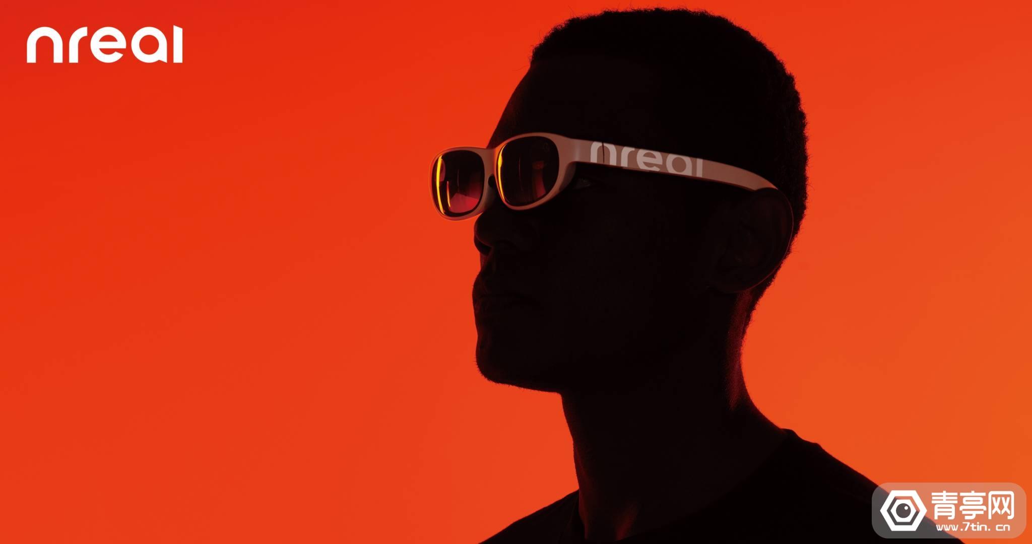 Nreal下周公布新AR眼镜,体积更轻、价格更低