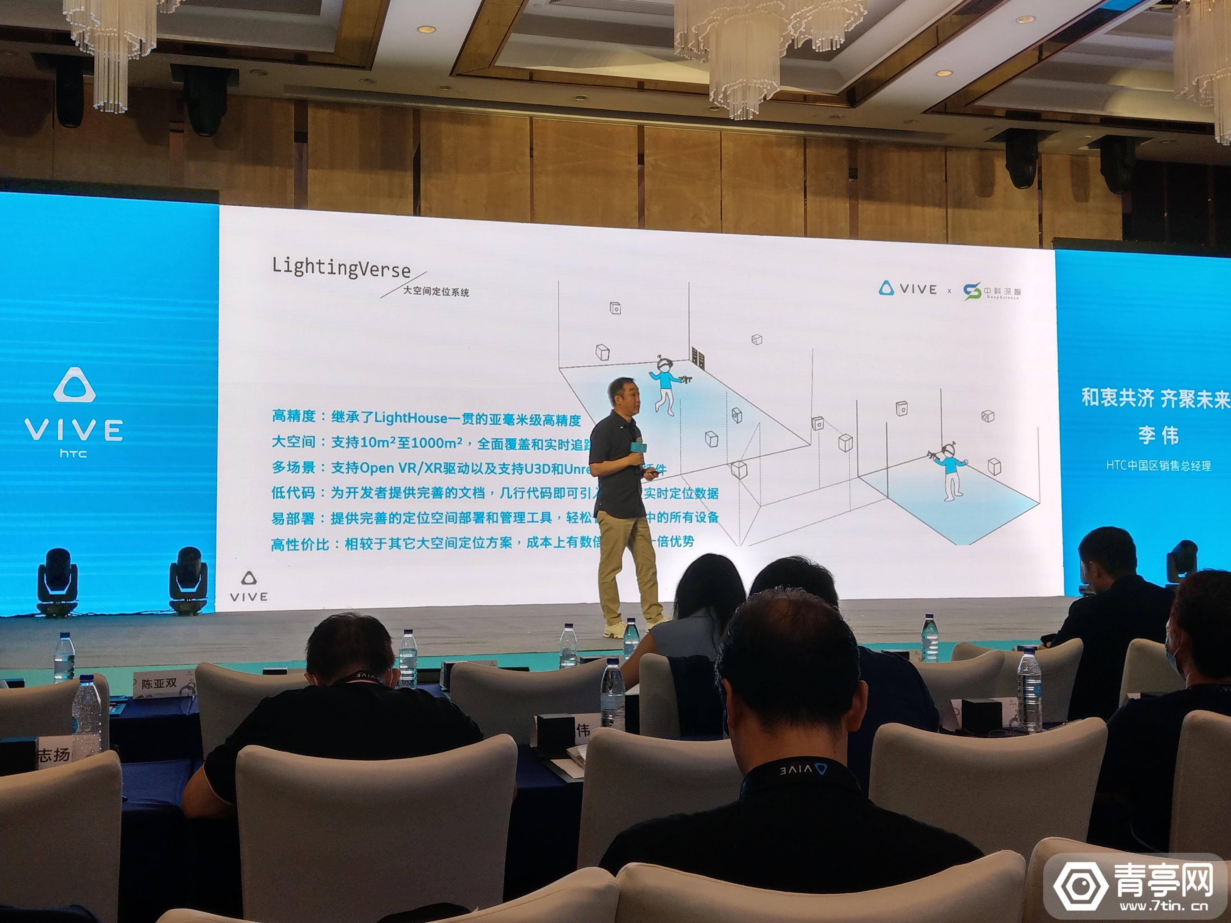 HTC VIVE与中科深智联合推出大空间定位系统,大幅降低开发者成本