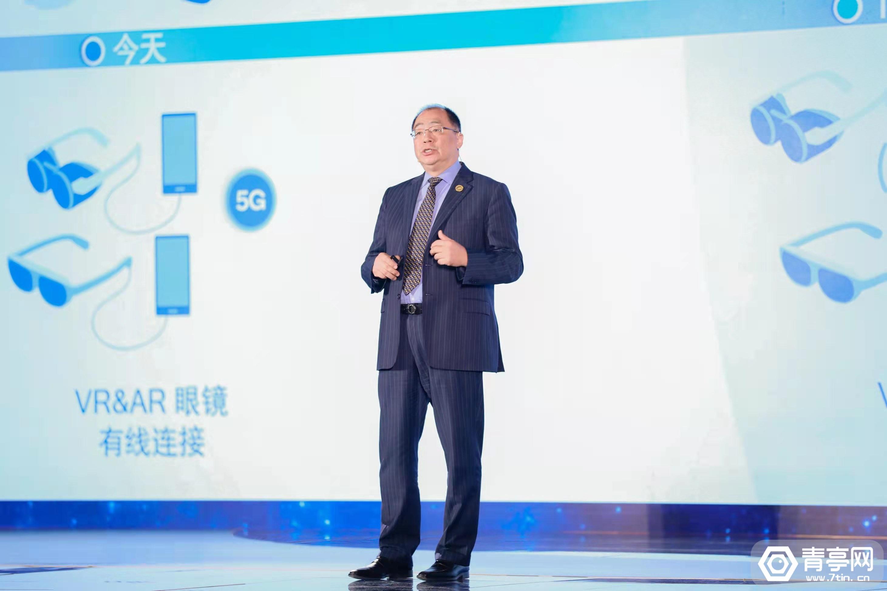 高通孟樸:XR将发展成为下一的代移动计算平台