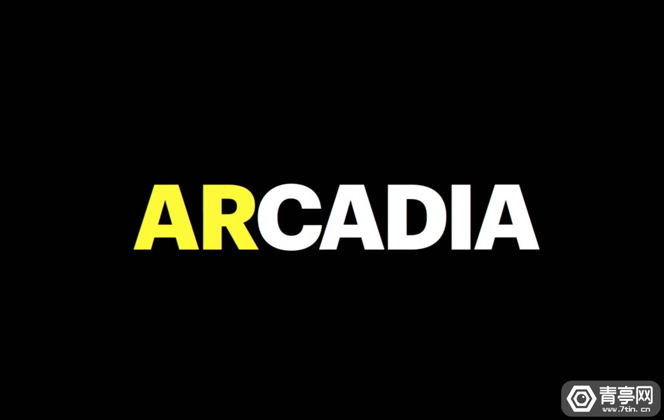 Snap成立创意工作室Arcadia,帮品牌开发跨平台AR广告